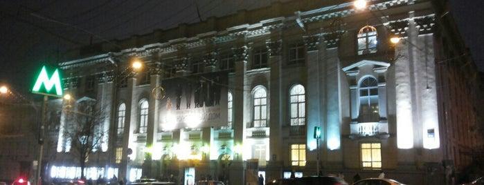 Національний академічний театр російської драми імені Лесі Українки / Lesya Ukrainka National Academic Theater of Russian Drama is one of Beauty.