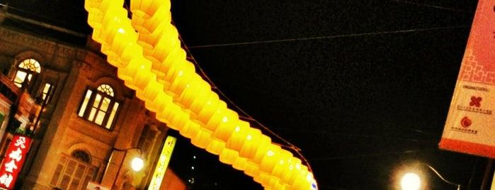 Lan Zhou La Mian is one of Food in Singapore!.