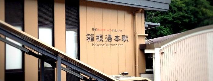 1-2番線ホーム is one of 箱根 Day 3.