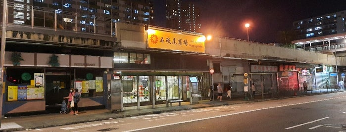Shek Kip Mei Estate Market is one of Hong Kong.