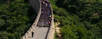 The Great Wall at Badaling is one of World Heritage Sites List.