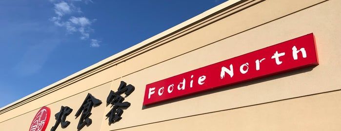 Foodie North 北食客 is one of Sauga.