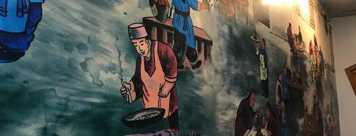 Peking Alley is one of Locais curtidos por Xin.
