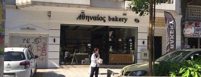 Αθηναίος is one of Ifigenia: сохраненные места.