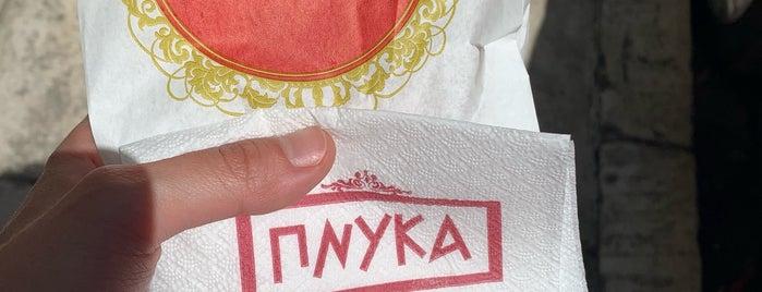 Πνύκα Φούρνος is one of Bakery.