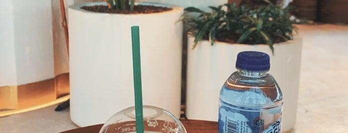 Starbucks Reserve is one of Riyadh.