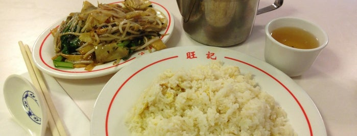 Wong Kei is one of Favorite Food.