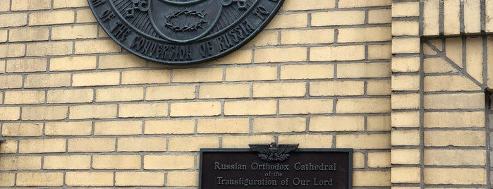 Russian Orthodox Cathedral of the Transfiguration is one of NYC to-do list.