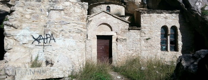 Σπήλαιο Νταβέλη is one of สถานที่ที่บันทึกไว้ของ Maria.