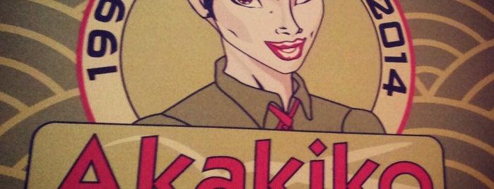 Akakiko is one of Locais curtidos por Globe.