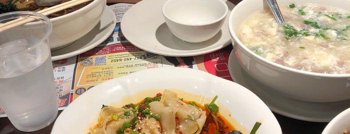 Mama Lu's Dumpling House is one of Los Angeles More.