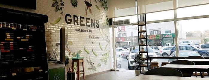 GREEN'S is one of Locais salvos de Queen.