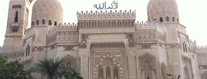 Al Mursi Abu Al Abbas Mosque is one of Alexandria.