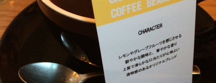CAFE NOTO COFFEE is one of Osaka coffee.