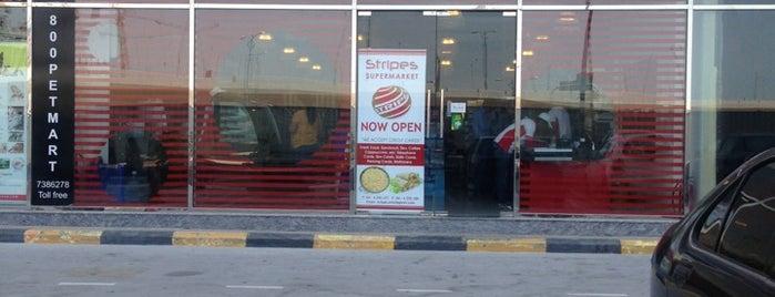 Stripes Supermarket is one of Dubai Food 6.
