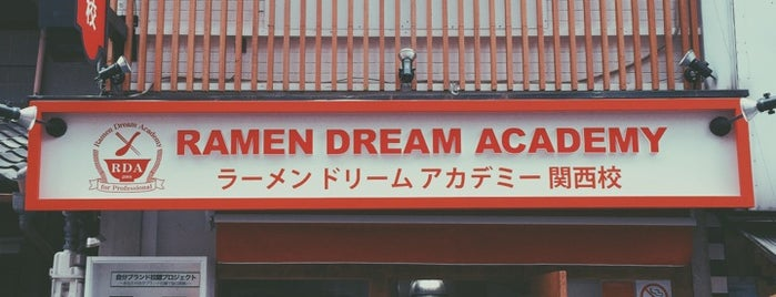Ramen Dream Academy is one of さっしーのお気に入り.