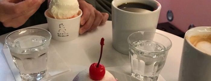 Big Baby Ice Cream is one of To Do: Kanagawa.