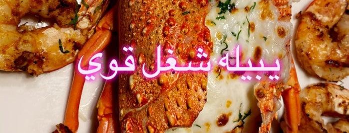 SAMAKIAT is one of Riyadh's.