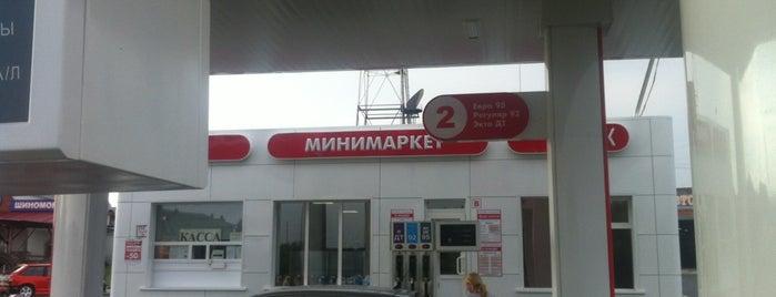 Лукойл АЗС № 041 is one of Orte, die Vlad gefallen.