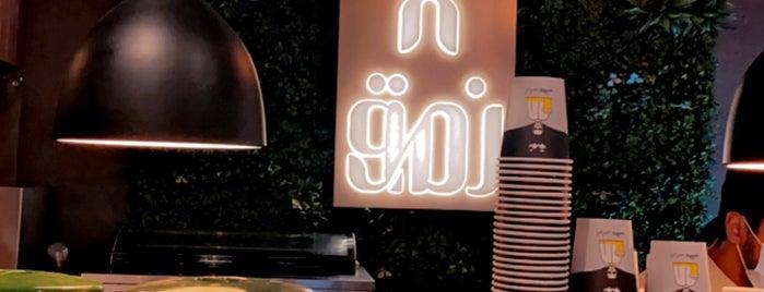 نمق كافيه | قهوة مختصة وأكثر is one of สถานที่ที่บันทึกไว้ของ Queen.
