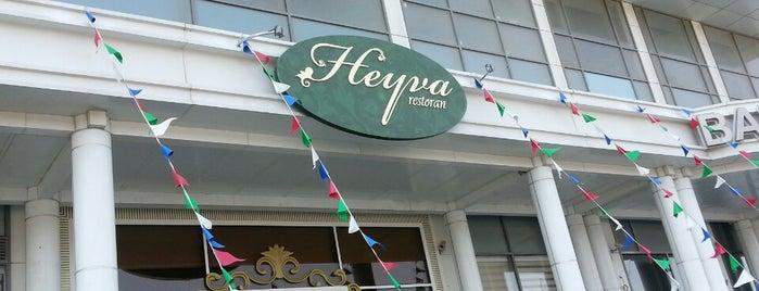 Heyva is one of Orte, die Esn gefallen.