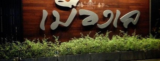 Muanglay Restaurant is one of Posti che sono piaciuti a Prim Patsatorn.