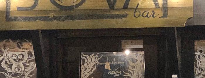 """Еспрессо бар """"Sova"""" is one of Orte, die Marat gefallen."""