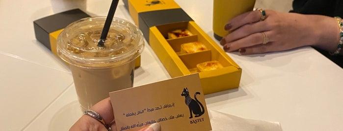 BASTET is one of Riyadh 🇸🇦.