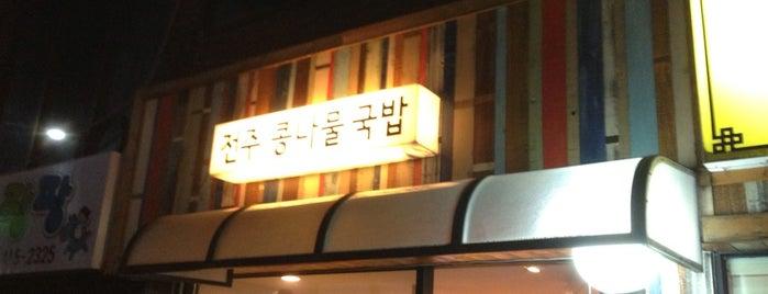 비사벌 전주콩나물국밥 is one of Korean food.