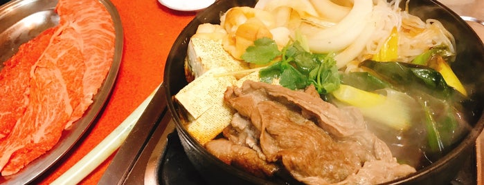 Sukiyaki Kimura is one of Gespeicherte Orte von Sandy.