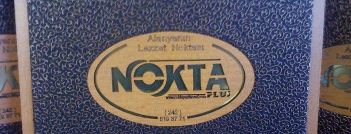 Nokta Plus Pastane & Cafe is one of Yunusさんのお気に入りスポット.