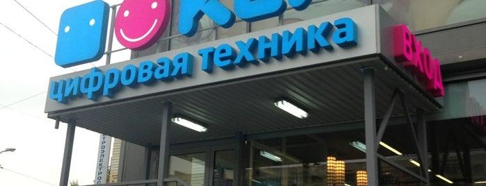 КЕЙ is one of สถานที่ที่ Tanya ถูกใจ.
