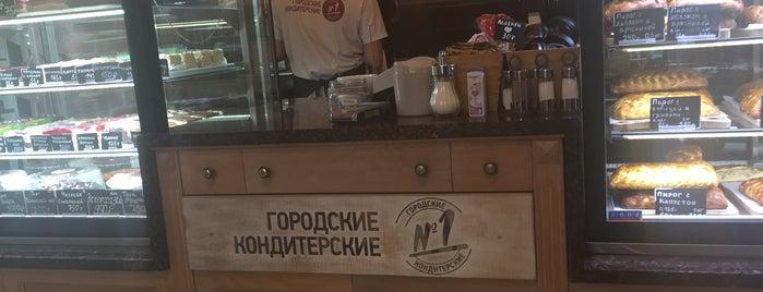 Городские кондитерские №1 is one of Locais salvos de Vladimir.