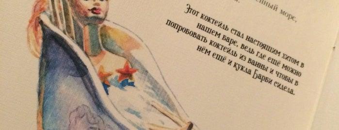 Shelomentsevさんのお気に入りスポット