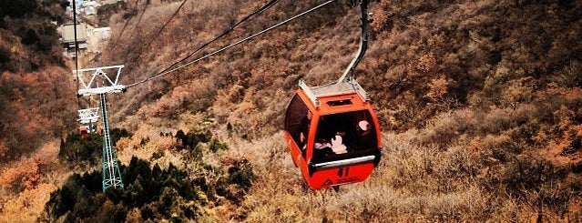 Great Wall Mutianyu Cable Car Station is one of Locais curtidos por Bibishi.
