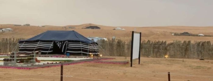 مخيم الضوء الخافت is one of Lieux qui ont plu à Abdullah.