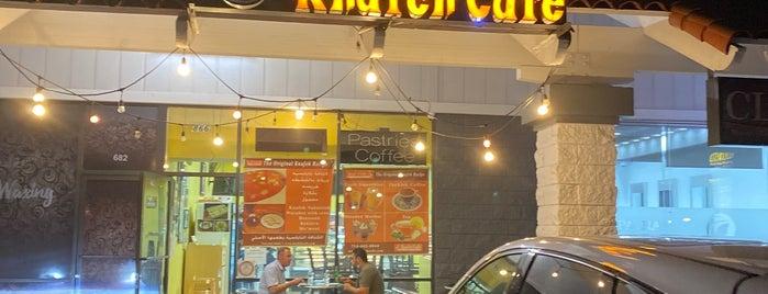 Knafeh CAFE is one of Rj : понравившиеся места.