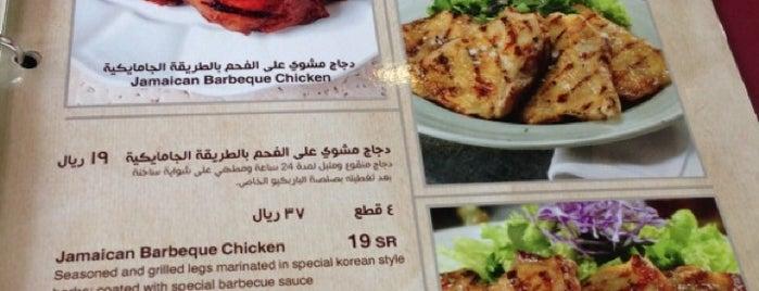 BBQ is one of Healthy meals in Riyadh.