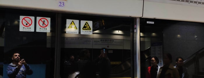 虹橋1号航站楼駅 is one of Shankさんのお気に入りスポット.