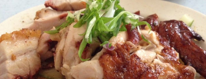 Nam Heong Chicken Rice (南香) is one of Lugares favoritos de AemyL.