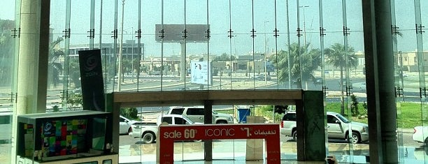 Al Shatea Mall is one of Where, When & Who List-1!.