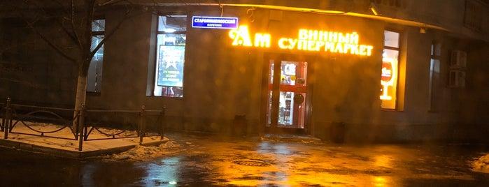 Ароматный мир is one of Posti che sono piaciuti a Grace.