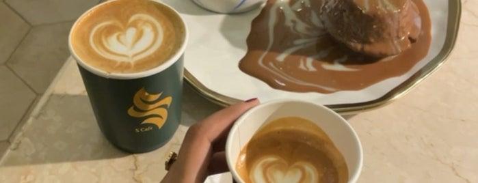 S Cafe is one of Tempat yang Disimpan Queen.