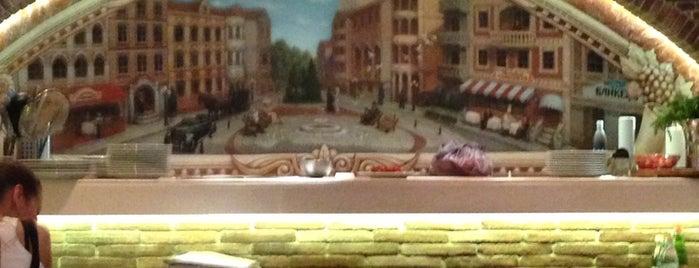 La Piazzetta is one of Posti che sono piaciuti a Radoslav.