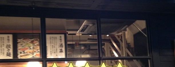 蒼龍唐玉堂 荻窪店 is one of Eat(Chinese).