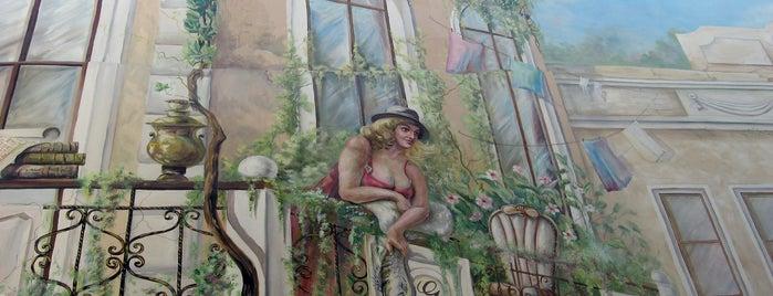 Geneva Art Wall is one of Одесская Гилелиада 2014.