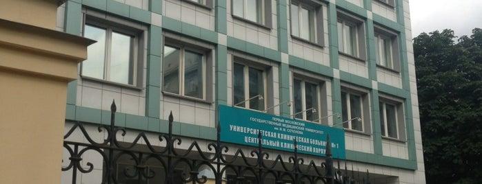 Университетская клиническая больница ПМГМУ им. И.М. Сеченова is one of Orte, die Anna gefallen.