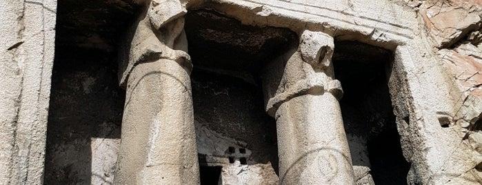 İskilip Kaya Mezarları is one of İskilip.