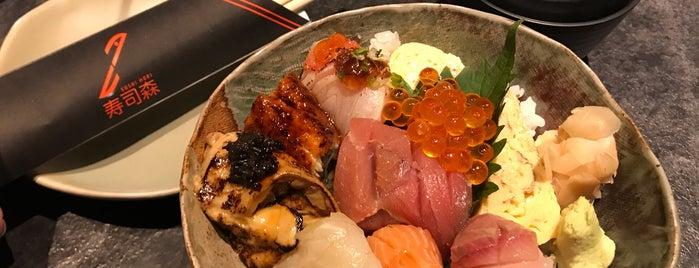 Sushi Mori is one of Lugares favoritos de Pupeow.