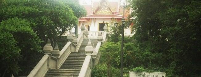 พระพุทธนิรโรคันตรายชัยวัฒน์จตุรทิศ is one of ราชบุรี.
